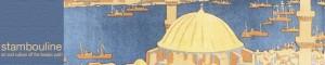 stambouline banner 7